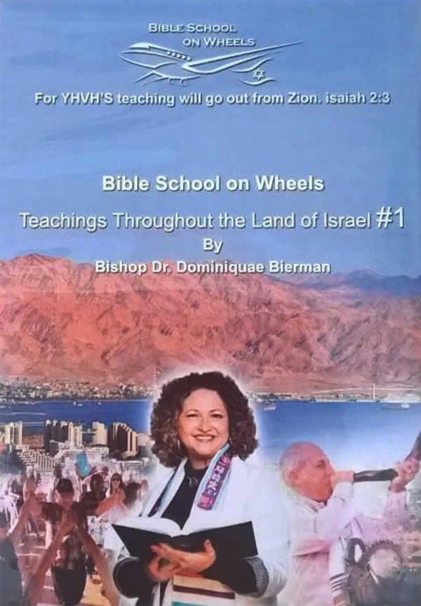 Bible School on Wheels Series