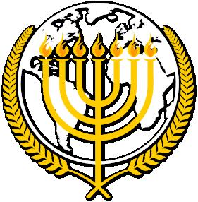 United Nations for Israel logo