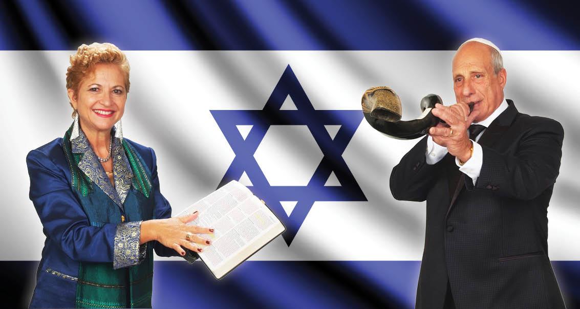 Israel Flag Header