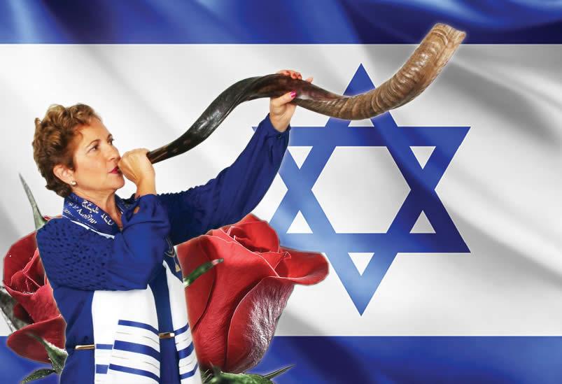 Israel is 70