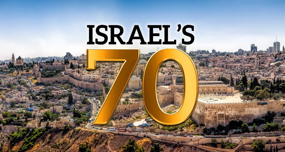 Israel's 70