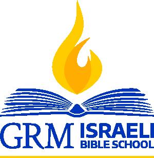 GRM Logo English