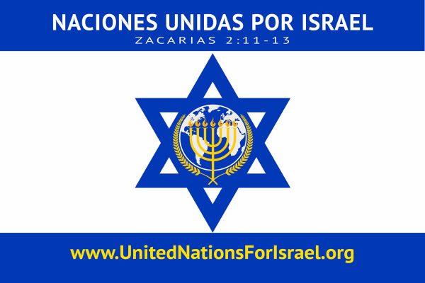 Naciones Unidas por Israel