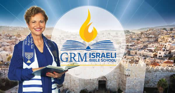 GRM Eng header