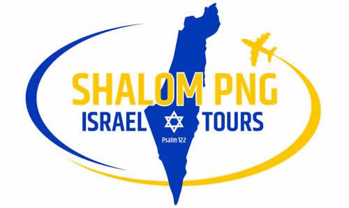 Shalom PNG Israel Tours logo