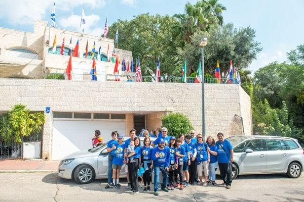 Global Re-education Initiative Against Antisemitism